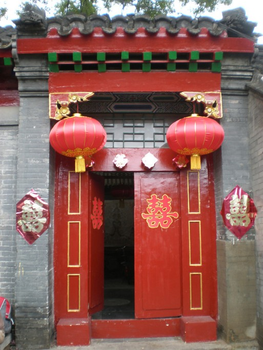 Gate in a hutong district of Beijing