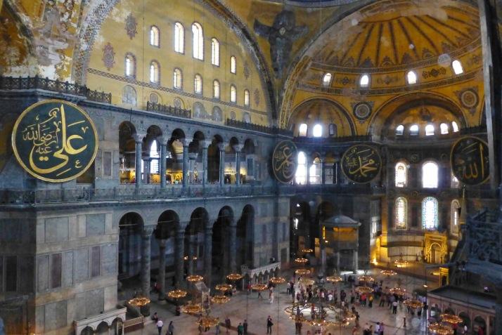 Inside the Hagia Sophia Museum